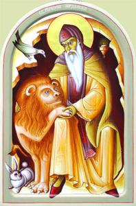 Sveti Gerasim Jordnski 17_3