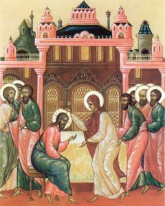 Pomazanje u Vitaniji