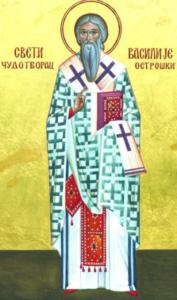 Sv.Vasilije Ostroski
