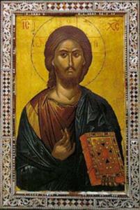 Isus Hrist, Teofan Kritsk
