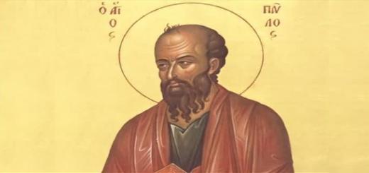 apostol-pavle-1