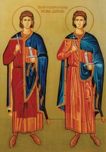 Kozma i Damjan rad prote Jovana