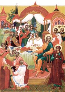Svadba u kani Galilejskoj