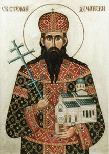 Sv Stefan Decanski